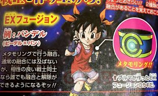 Dragon Ball Fusions 23 04 2016 scan 6