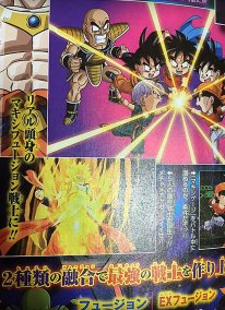 Dragon Ball Fusions 23 04 2016 scan 7