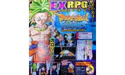 Dragon Ball Fusions details nom images 1 (1)