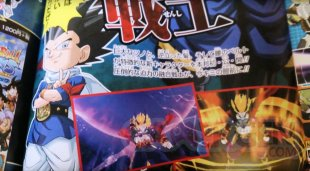 Dragon Ball Fusions images captures (1)