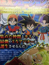 Dragon Ball Fusions images captures (3)