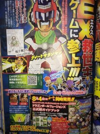 Dragon Ball Fusions images captures (5)