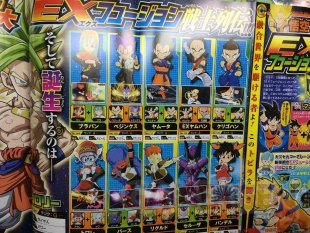 Dragon Ball Fusions images captures (6)