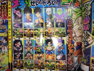 Dragon Ball Fusions images captures (7)