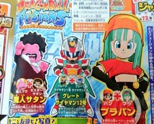 Dragon Ball Fusions images