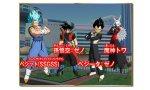 Dragon Ball Heroes Ultimate Mission X : un point sur le nombre de personnages et de nouvelles images à se mettre sous la dent