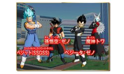 Dragon Ball Heroes Ultimate Mission X images (11)
