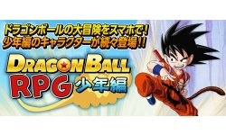 Dragon Ball Shônen Hen 25.10.2013 (2)