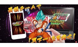Dragon Ball Super Scouter Battle