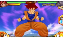 Dragon Ball Ultimate Swipe 14.04.2014