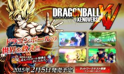 Dragon Ball Xenoverse 12.01.2015