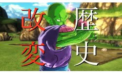 Dragon Ball Xenoverse 13.01.2015  (2)