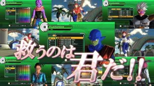Dragon Ball Xenoverse 13.01.2015  (4)