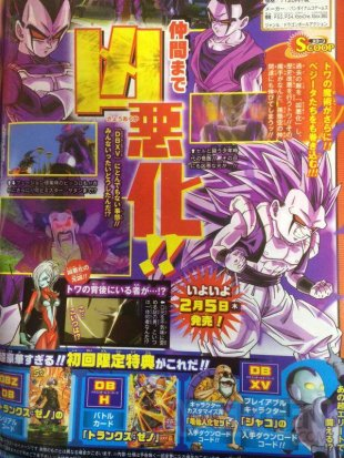Dragon Ball Xenoverse 15.01.2015