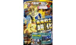 Dragon Ball Xenoverse 19.07.2014
