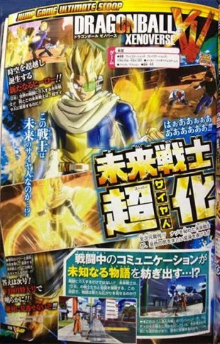 Dragon Ball Xenoverse 19.07.2014