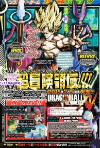 Dragon Ball Xenoverse 19.11.2014  (2)