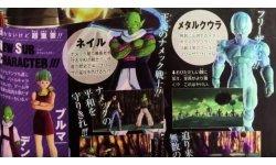 Dragon Ball Xenoverse 2 images scan