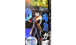 Dragon Ball Xenoverse 2 images V Jump (1)