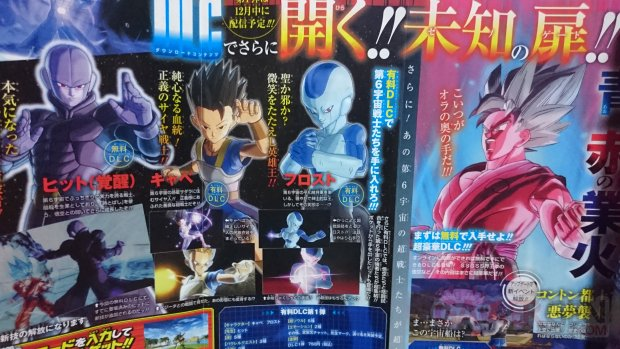 Dragon Ball Xenoverse 2 images v jump
