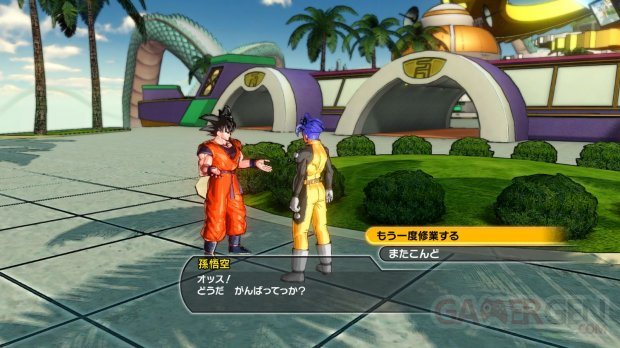 Dragon Ball Xenoverse 20.09.2014  (15)