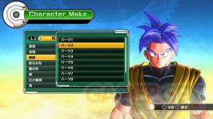 Dragon Ball Xenoverse 21.08.2014  (2)