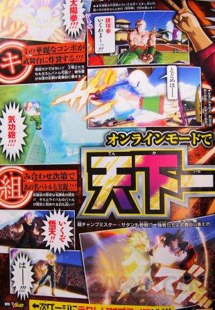 Dragon Ball Xenoverse 22.10.2014  (3)