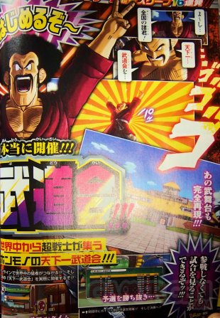 Dragon Ball Xenoverse 22.10.2014  (4)