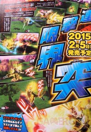 Dragon Ball Xenoverse 22.10.2014  (5)