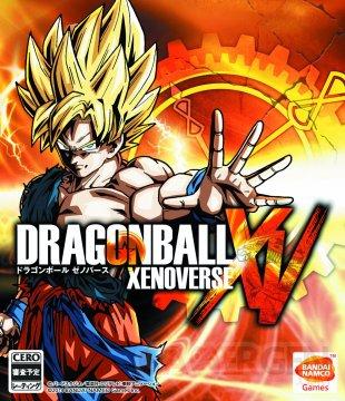 Dragon Ball Xenoverse - Page 3 Dragon-ball-xenoverse-22-10-2014-7_090136016800785746
