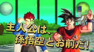 Dragon Ball Xenoverse 26.09.2014  (2)