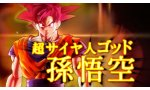 dragon ball xenoverse une longue bande annonce attardant gameplay et certains personnages
