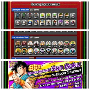 Dragon Ball Z Dokkan Battle 20 millions telechargements cadeaux (2)