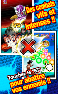 Dragon Ball Z Dokkan Battle (4)