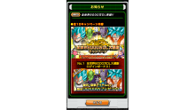 Dragon Ball Z Dokkan Battle image (1)