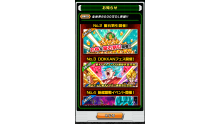 Dragon Ball Z Dokkan Battle image (2)