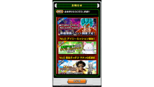 Dragon Ball Z Dokkan Battle image (3)