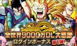 Dragon Ball Z Dokkan Battle image