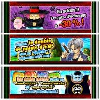 Dragon Ball Z Dokkan Battle images bonus 60 millions (3)