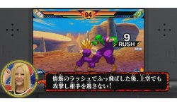 Dragon Ball Z Ectreme Butoden