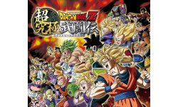 Dragon Ball Z Extrem butoden