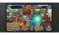 Dragon Ball Z Extreme Butoden mise a jour patch image