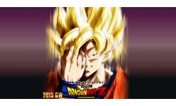 Dragon Ball Z film movie 2015