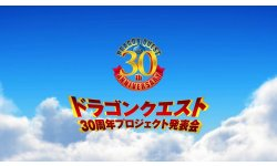 Dragon Quest 30th Anniversary logo