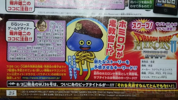 Dragon Quest Heroes II Twin Kings and the Prophecy s End 25 07 2015 scan