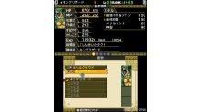 Dragon Quest Monster 2 screenshot 05012014 015