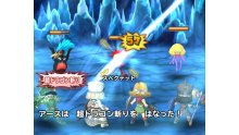 Dragon-Quest-of-the-Stars_23-07-2015_screenshot