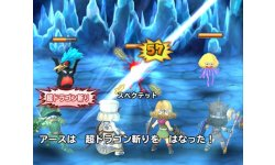 Dragon Quest of the Stars 23 07 2015 screenshot