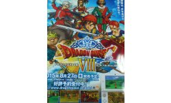 Dragon Quest VIII 24 05 2015 scan 2