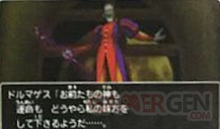 Dragon Quest VIII (2)